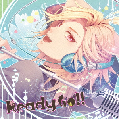 【CD】Ready Go!(PlayStation(R)Vita用ソフト『ゆのはなSpRING!』オー…/KENN(片桐金太郎) [KDSD-815] ケン